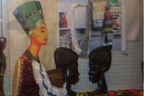African Cultural Association